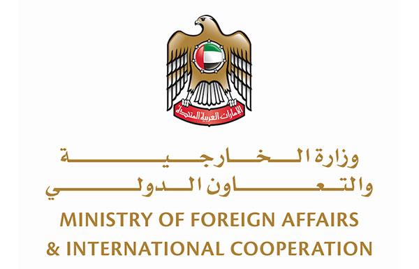 إصابة سفير الدولة ودبلوماسيين إماراتيين في الاعتداء الإرهابي الآثم بقندهار