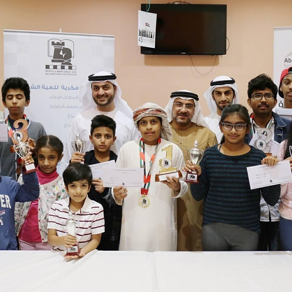 شطرنجيو الفجيرة يدشنون 2017 بميداليات بطولة أبوظبي للشطرنج الكلاسيكي