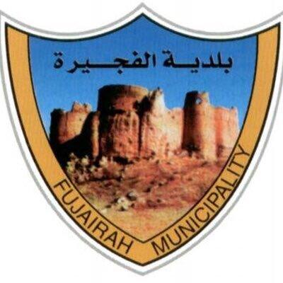 حملة رقابيه لبلدية الفجيرة على مراكز التدليك والاسترخاء الرجالية