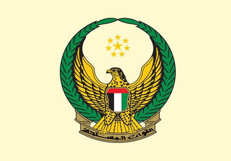 القوات المسلحة تعلن استشهاد الرقيب نادر مبارك