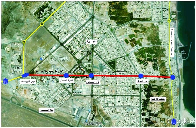 بدء تطوير طريق حمد بن عبد الله بالفجيرة