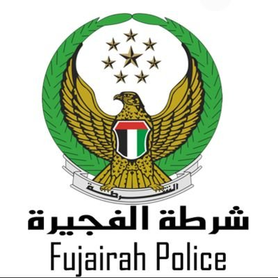 شرطة الفجيرة تحقق في وفاة شاب مواطن