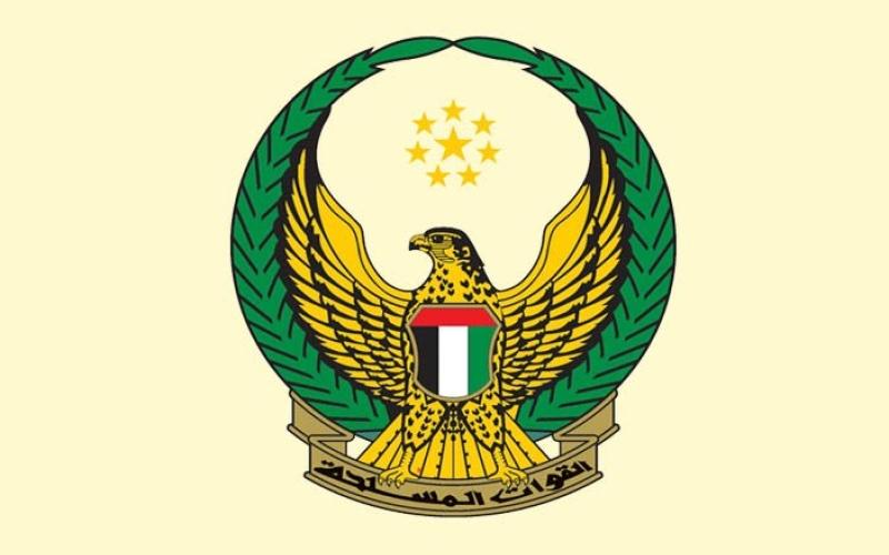 «القوات المسلحة» تعلن استشهاد أحد جنودها البواسل
