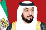 خليفة يصدر مراسيم اتحادية بالتصديق على اتفاقيات دولية وتعيين قضاة