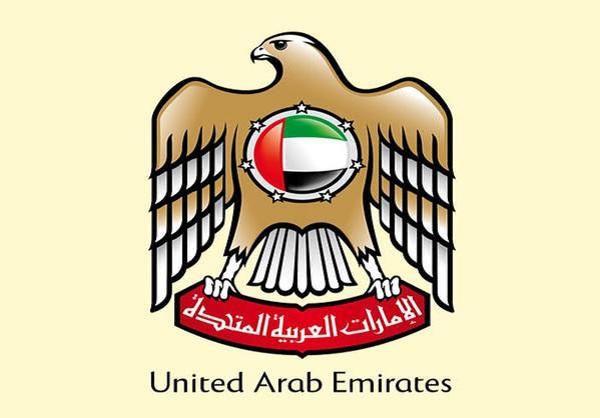 الإمارات تؤكد وقوفها المطلق مع البحرين
