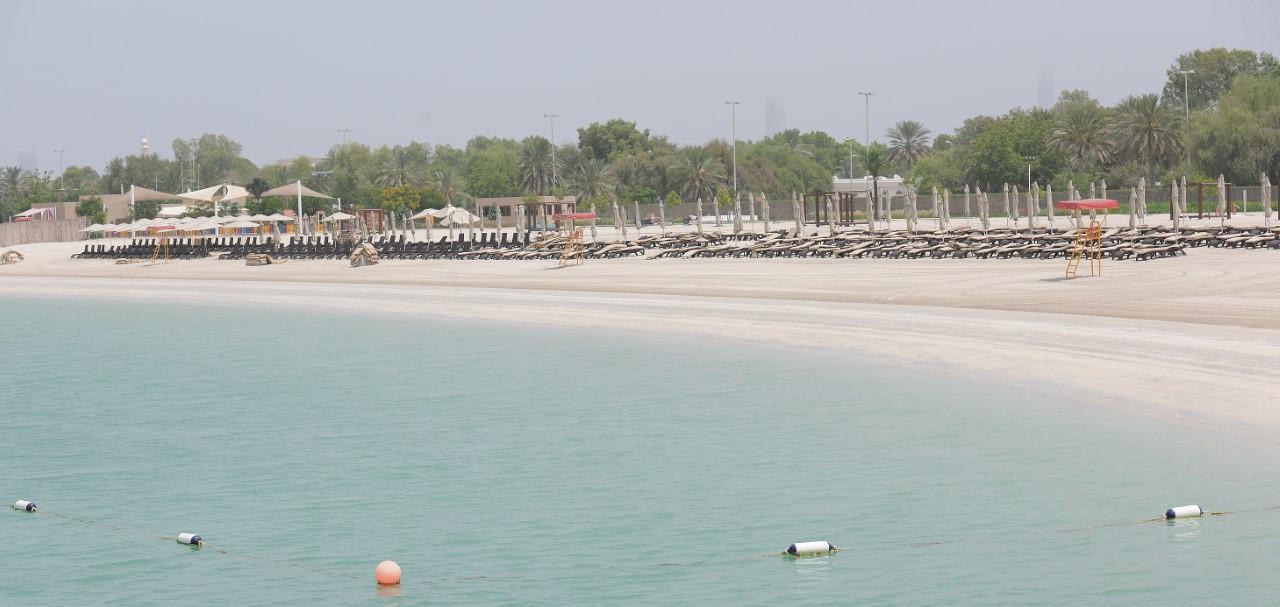 بلدية مدينة أبوظبي تدعو السيدات إلى المشاركة في كرنفال السيدات الأول على شاطئ البطين