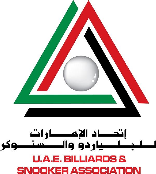 اختيار الفجراوي عبد الله الهامور عضواً في اتحاد الإمارات للبلياردو والسنوكر
