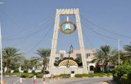 جامعة عجمان بالفجيرة تعتزم اعتماد الماجستير في إدارة الأعمال
