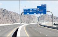 مخطط لتعبيد الطرق الداخلية لـ 45 منطقة ووادٍ في الفجيرة