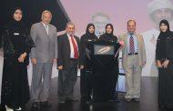 تكريم طالبات من جامعة عجمان بالفجيرة في جائزة حمدان للأداء التعليمي المتميز