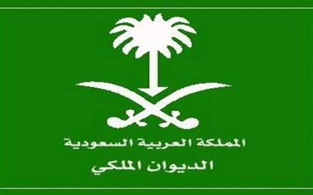 السعودية: وفاة الأمير سعد بن فيصل بن عبدالعزيز