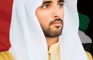 حمدان بن محمد: يطلق مشروع خط دبي
