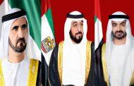 رئيس الدولة ونائبه ومحمد بن زايد يهنئون السلطان محمد الخامس بمناسبة تنصيبه ملكاً لماليزيا