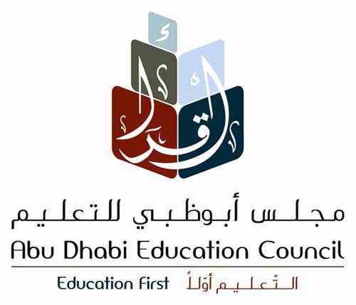 «أبوظبي للتعليم»: دوام الطلبة 10 سبتمبر وإجازة الشتاء 4 أسابيع