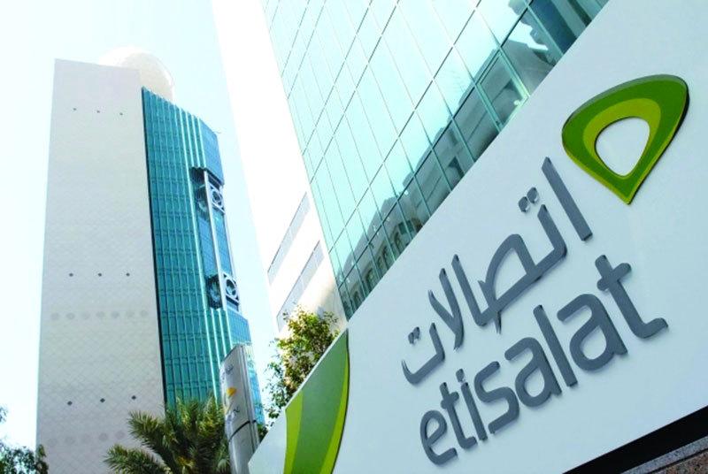 اتصالات تتقدم بعرض لرخضة الهاتف المحمول في سلطنة عمان