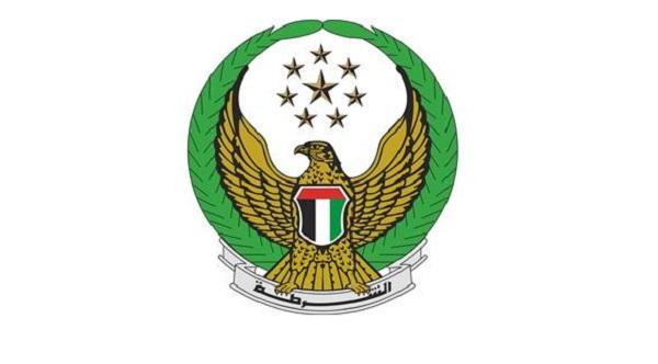 شرطة الفجيرة تطلق مبادرة «طعام الخير»