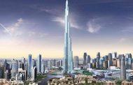 توقعات بنمو الاقتصاد غير النفطي في الإمارات خلال العام الحالي