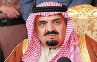وفاة الأمير مشعل بن عبدالعزيز آل سعود