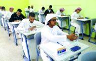 «التربية» تحظر الأجهزة الذكية في قاعات الامتحانات