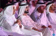 محمد بن راشد يشهد أوبريت
