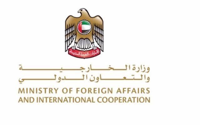 سفارة الإمارات في إندونيسيا تؤكد سلامة مواطني الدولة بعد انفجاري جاكرتا