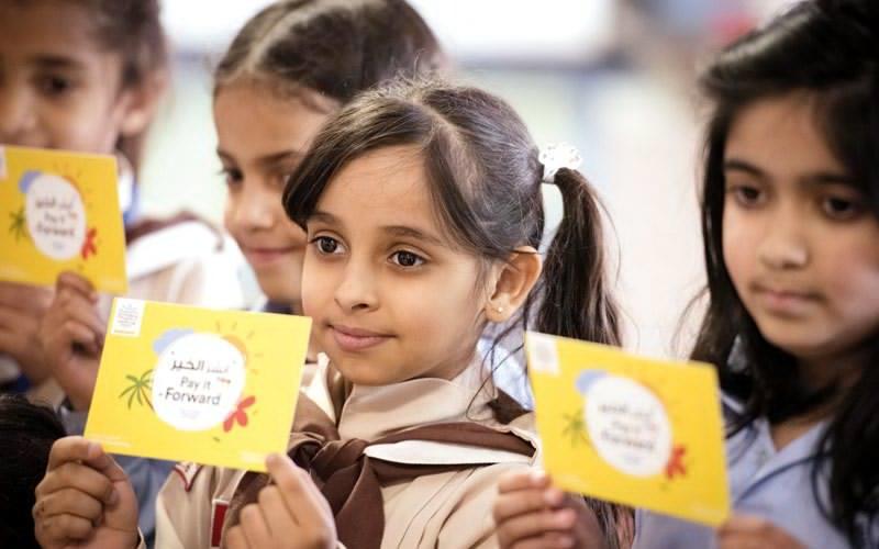 «الوطني للسعادة» يطلق «100 يوم من العطاء» بهدف تعزيز القيم الإيجابية