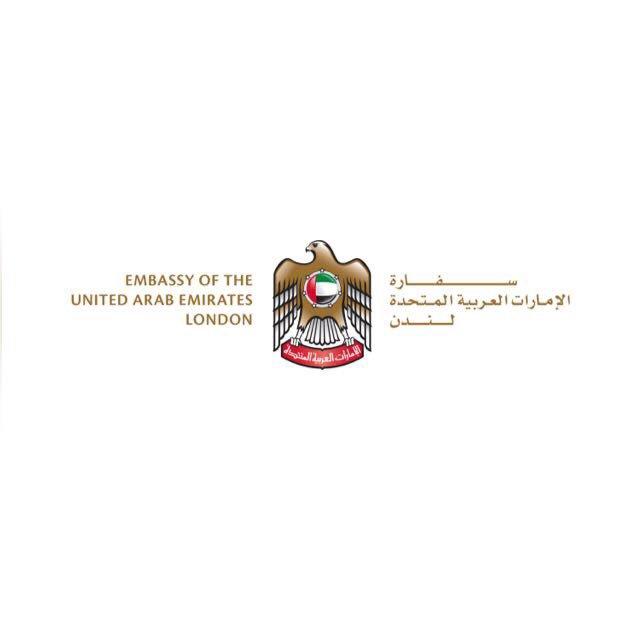 السفارة الإماراتية بلندن تدعو المواطنين في مانشستر إلى أخذ الحيطة والحذر