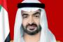 عبد الله بن زايد يدعو لتجريم المحتوى الإرهابي على الإنترنت