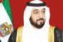 حاكم الفجيرة يستقبل المهنئين بشهر رمضان