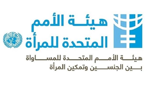هيئة الأمم المتحدة للمرأة توافق على تعيين موزة الشحي مديرة لمكتبها في أبوظبي