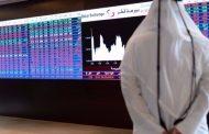 هبوط مدوٍ لبورصة قطر بعد قرار قطع العلاقات