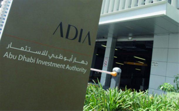 جهاز أبوظبي للاستثمار ثاني أكبر الصناديق السيادية عالمياً