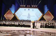 نهيان بن مبارك يكرّم 150 طالباً من أوائل الثاني عشر
