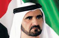 محمد بن راشد: الإمارات تحافظ على مسيرتها نحو التنويع الاقتصادي