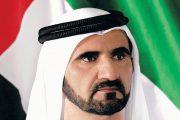 خفض قيمة المخالفات المرورية وبدل حجز المركبات في دبي