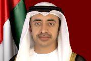 الإمارات تدين الجريمة الإرهابية التي استهدفت الحرم المكي الشريف