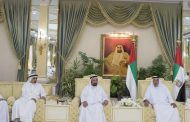 رئيس الدولة يتقبل التهاني من حكام الإمارات وأولياء العهود ونواب الحكام