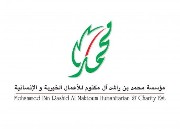 «خيرية محمد بن راشد» تختتم توزيع السلال الغذائية بمصر