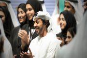 مركز الشباب العربي يعلن عن