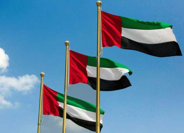 الإمارات تشارك في اجتماع لجنة التعريفة الجمركية