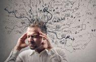 الليزر لعلاج فقدان الذاكرة