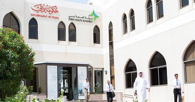 صحة دبي تجري تطويرات لتوفيق المنشآت الطبية الخاصة مع متطلبات أصحاب الهمم