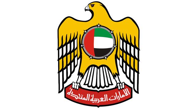 الإمارات تقدم ملف ترشحها إلى عضوية المنظمة البحرية الدولية