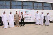 وصول الدفعة الثانية من حافلات النقل البري إلى عدن