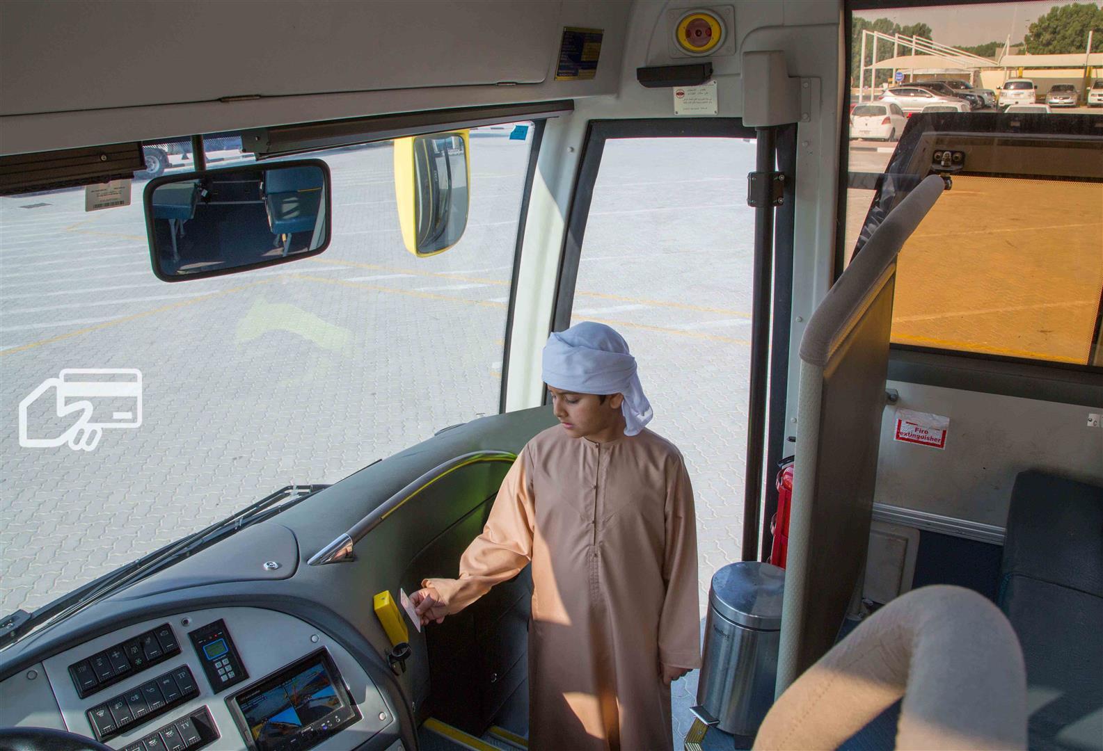 مجلس أبوظبي للتعليم ومواصلات الإمارات يطلقان مشروع