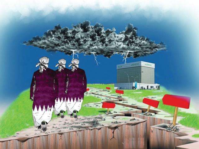مصارف قطرية تكتوي بنيران المقاطعة