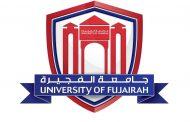 إطلاق كلية للهندسة وتخصصات في البتروكيماويات والموانئ بجامعة الفجيرة