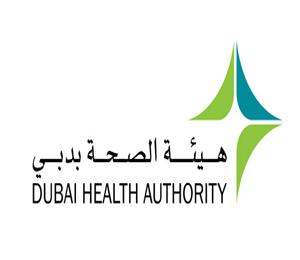 «صحة دبي» تطلق مشروع