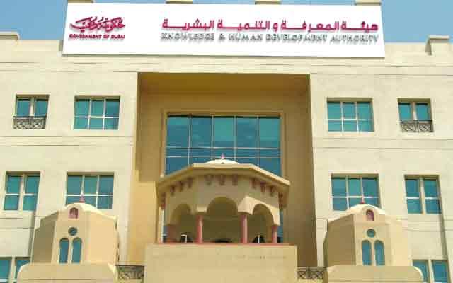 «هيئة المعرفة»: 7 مراكز تدريب على «رخصة المعلم» بحلول سبتمبر