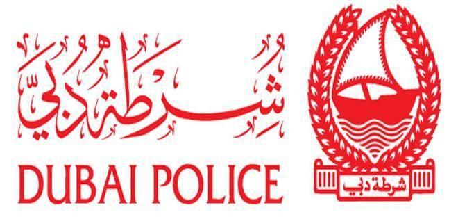 شرطة دبي: حادث اصطدام بالاتجاه إلى جسر آل مكتوم